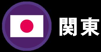 Japan Store